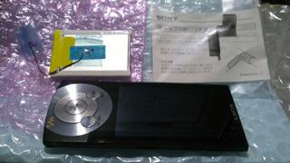 Walkman_repair1.jpg